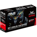 Asus Strix R9FURY-DC3-4GD Gaming